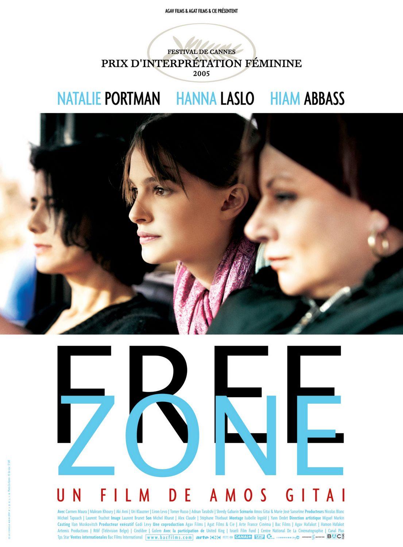 плакат фильма Свободная зона*