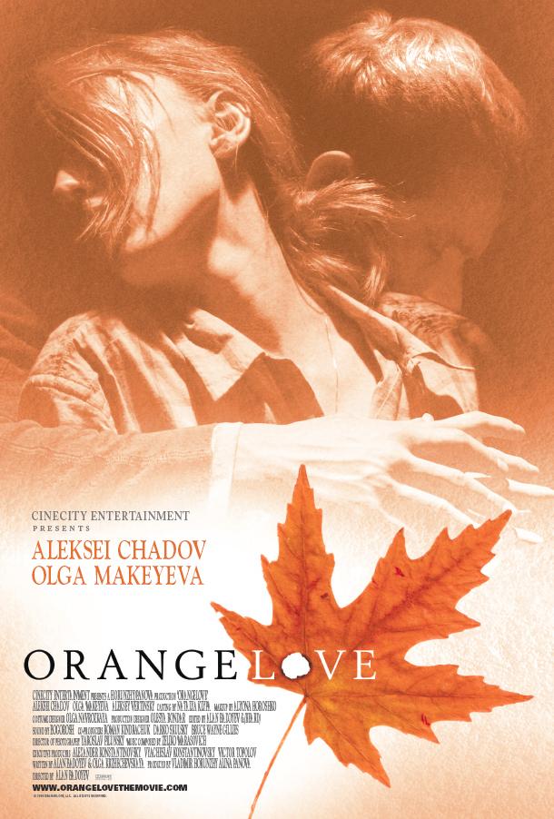 оранжевая серия книг