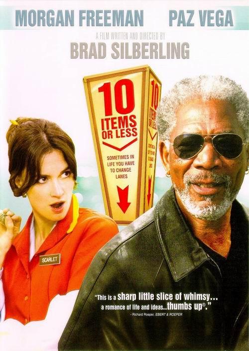 плакат фильма 10 шагов к успеху
