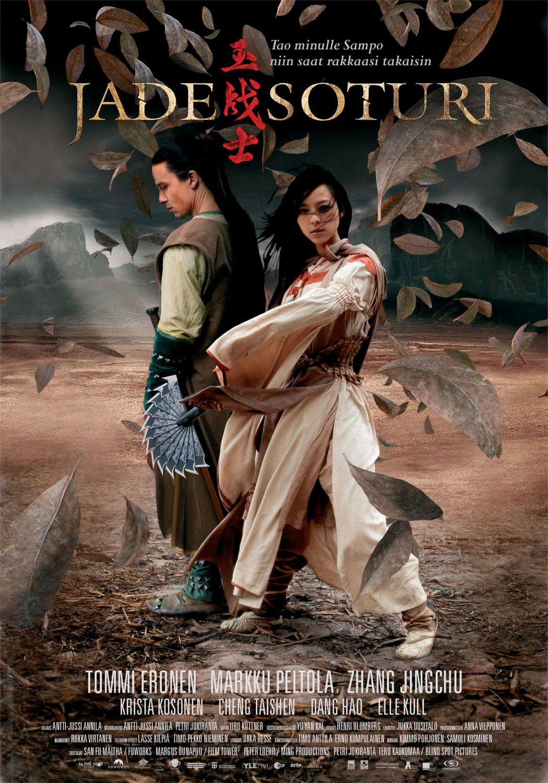 плакат фильма Воин Севера