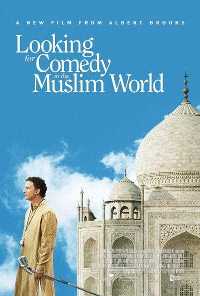 плакат фильма Поиски комедии в мусульманском мире*