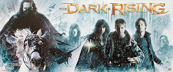 плакат фильма Восход тьмы