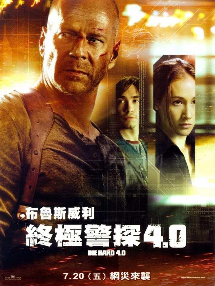 плакат фильма Крепкий орешек 4.0