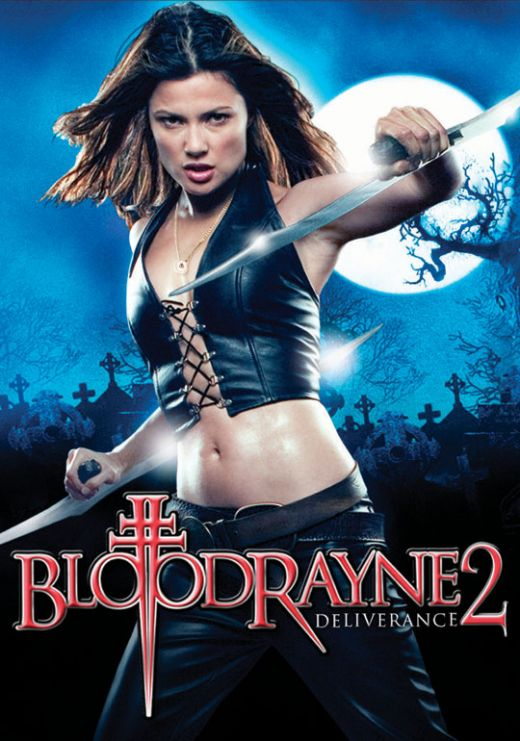 плакат фильма Бладрейн 2