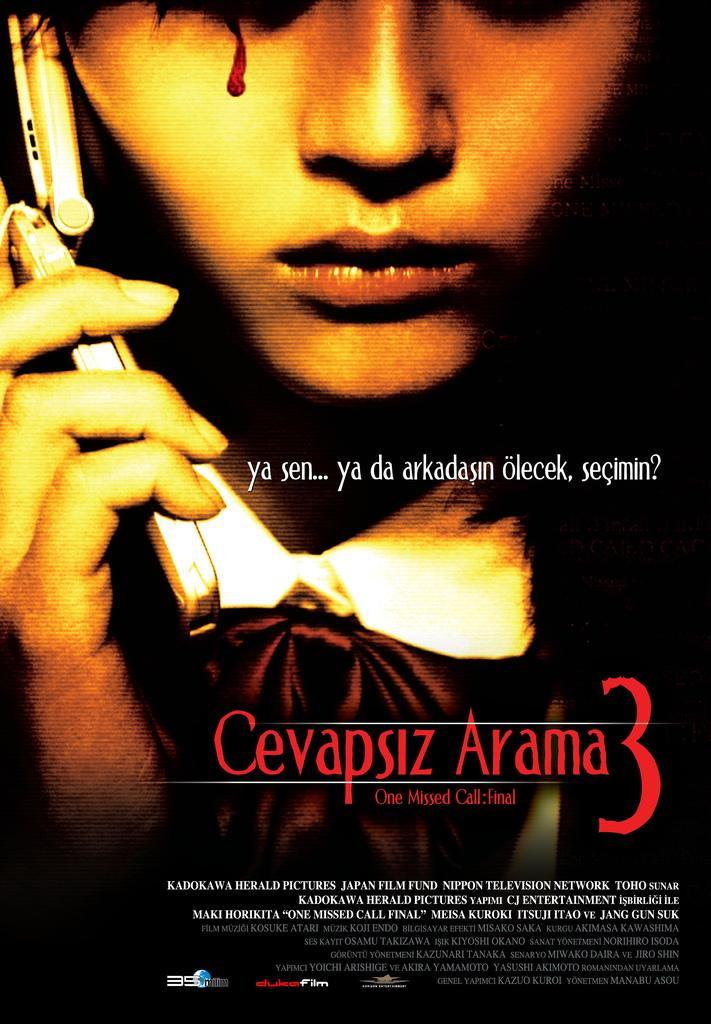 плакат фильма Последний пропущенный звонок