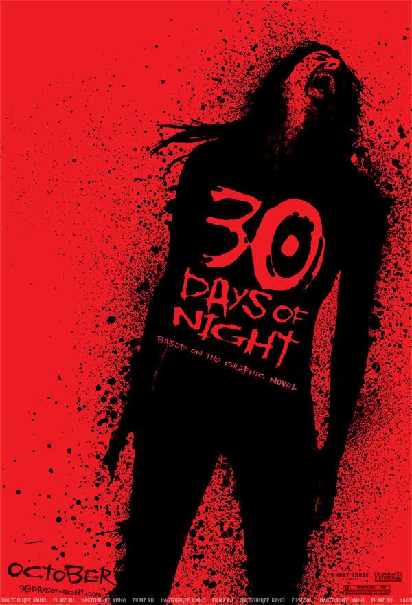 ������ ������ 30 ���� ����