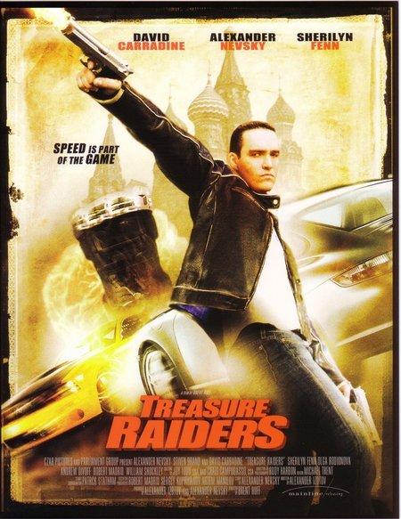 плакат фильма Русский форсаж