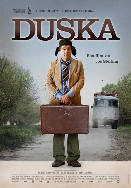 плакат фильма Душка