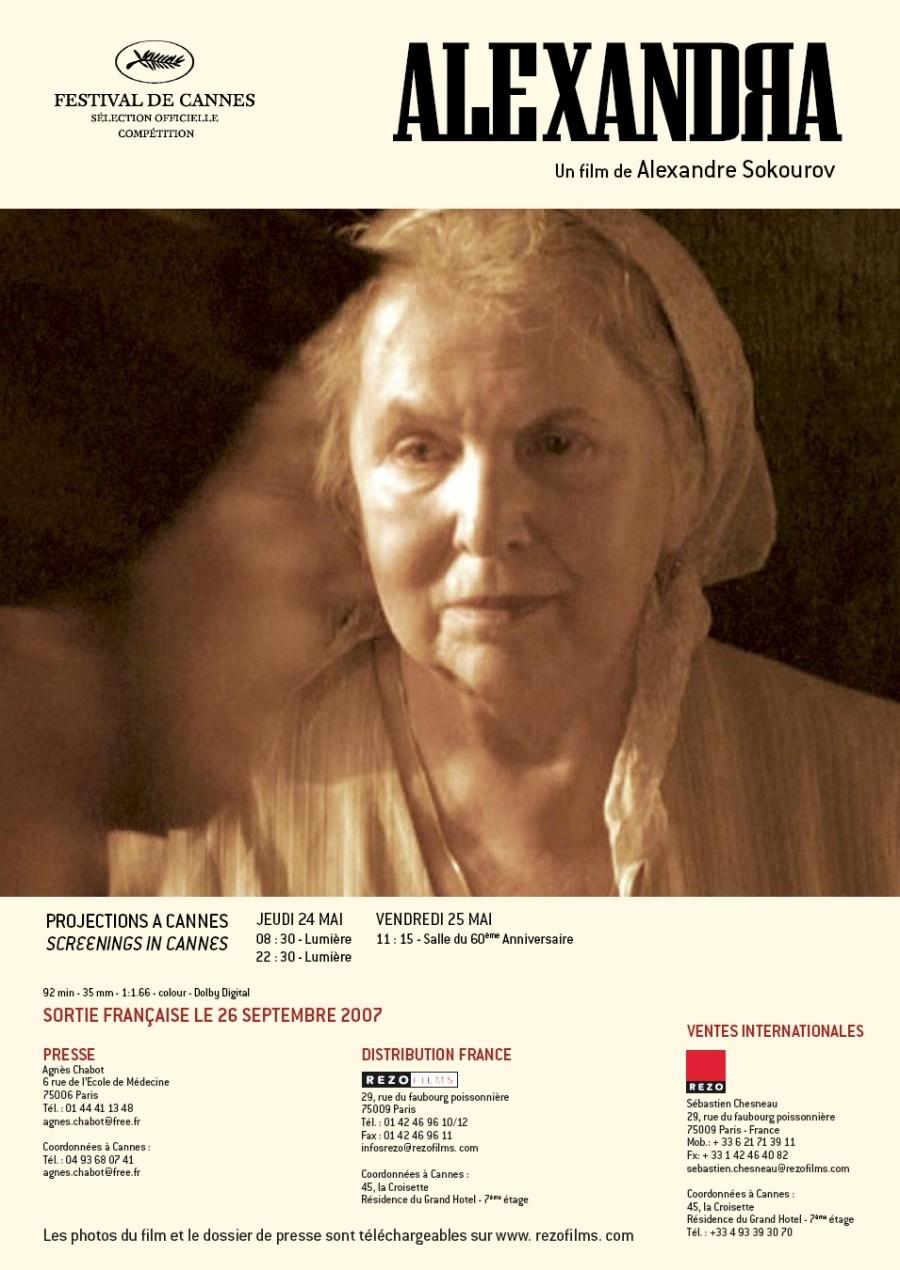 плакат фильма Александра