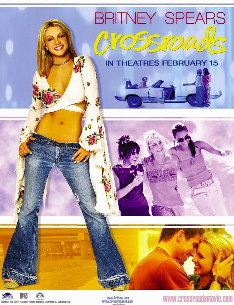 плакат фильма Перекрестки