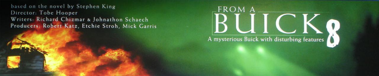 плакат фильма Почти как «Бьюик»
