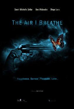 плакат фильма Воздух, которым я дышу*