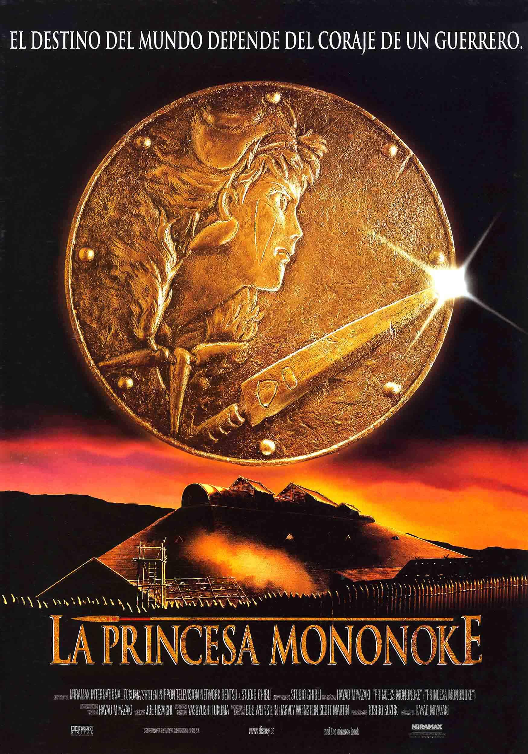 плакат фильма Принцесса Мононоке