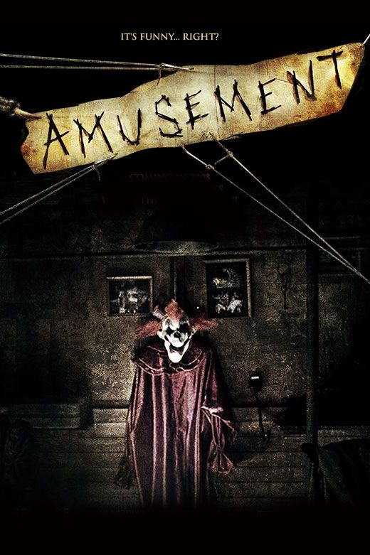 плакат фильма Развлечение
