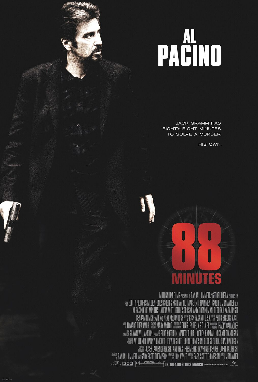 ������ ������ 88 �����