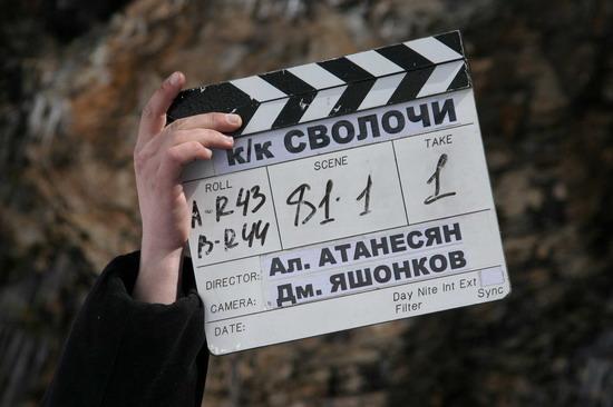 кадры из фильма Сволочи