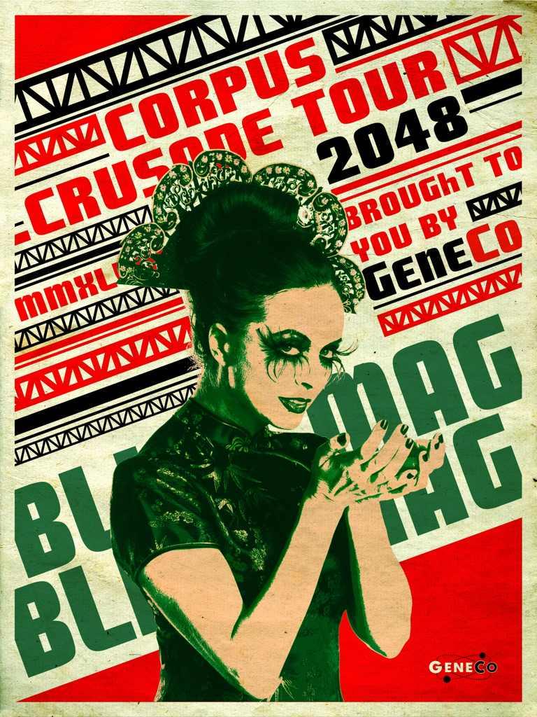 плакат фильма Генетическая опера*