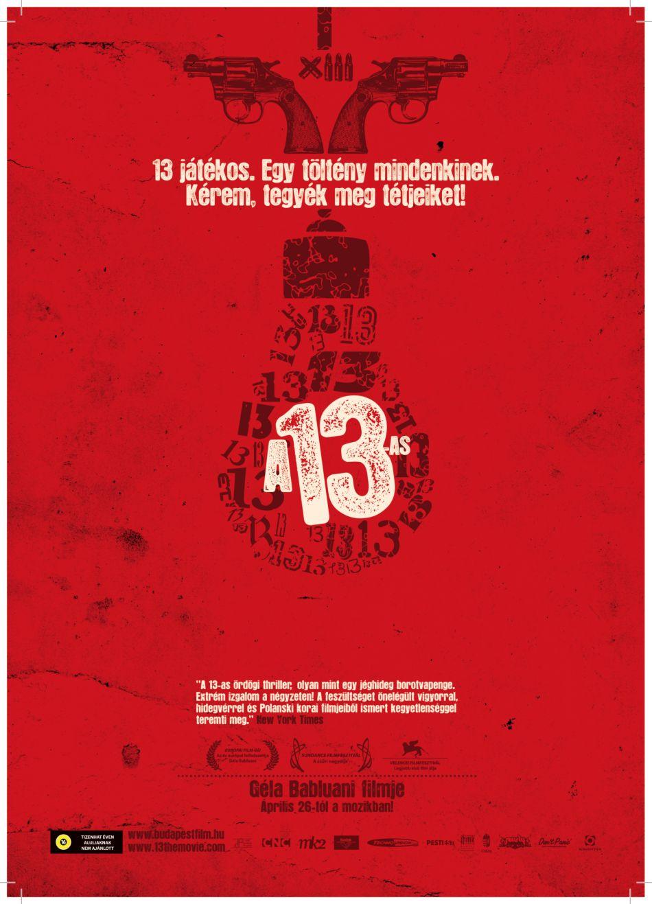 плакат фильма 13