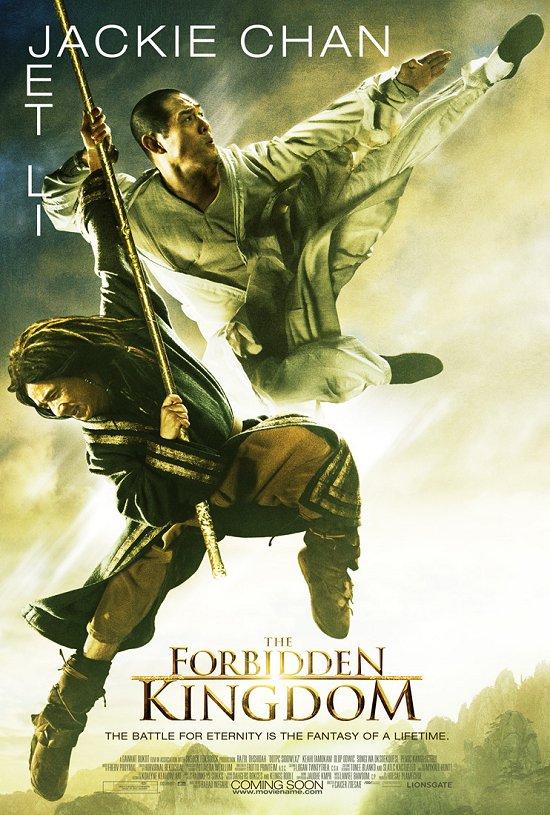 плакат фильма Запретное царство
