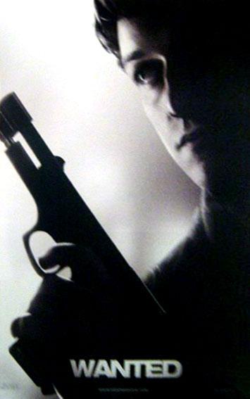 плакат фильма Особо опасен!