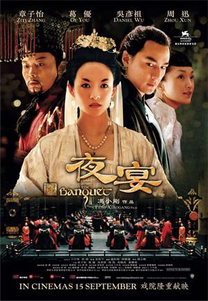 плакат фильма Убить императора