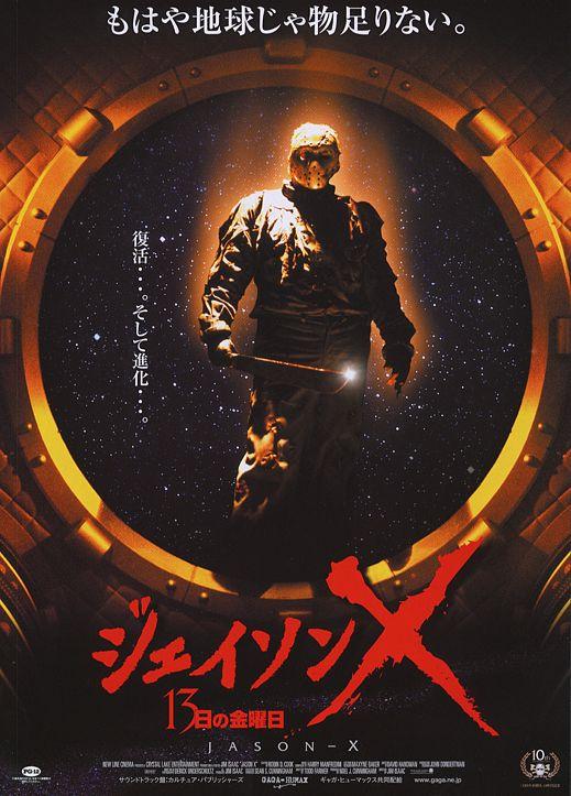 ������ ������ ������� X