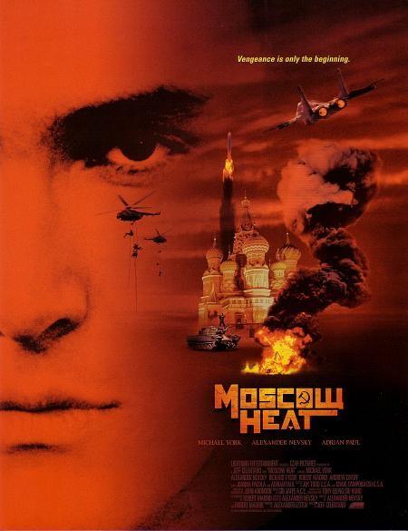 плакат фильма Московская жара