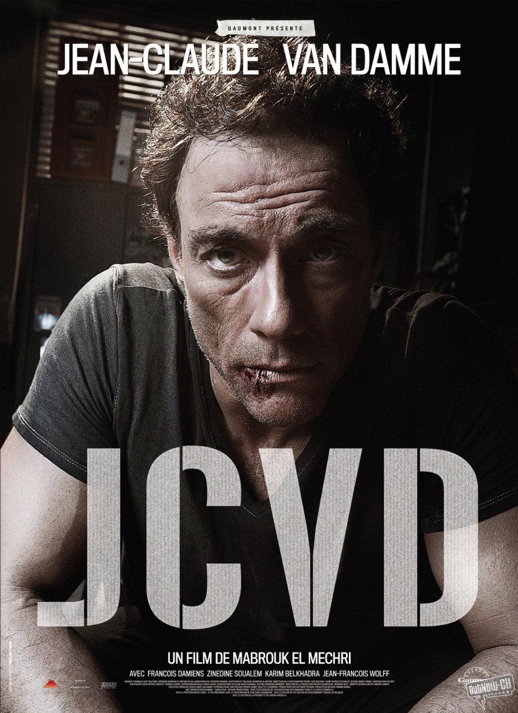 плакат фильма ЖКВД