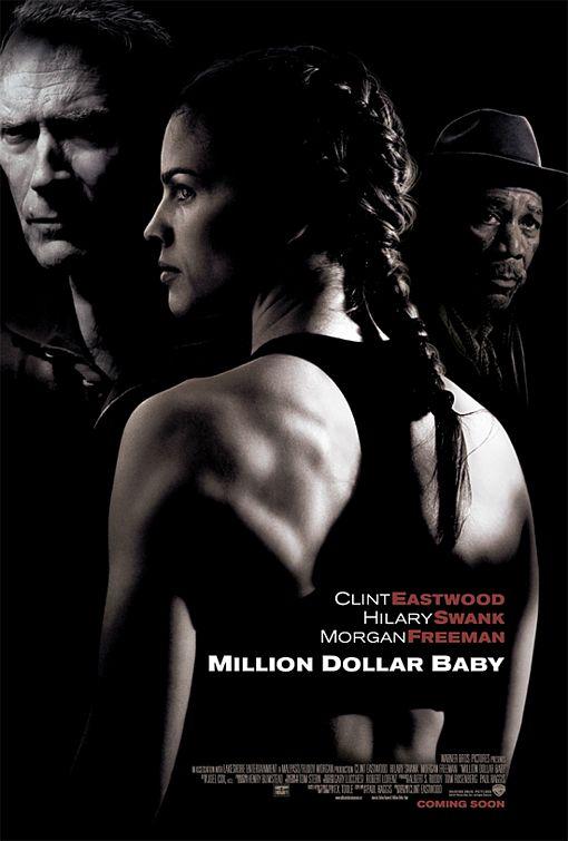 плакат фильма Малышка на миллион
