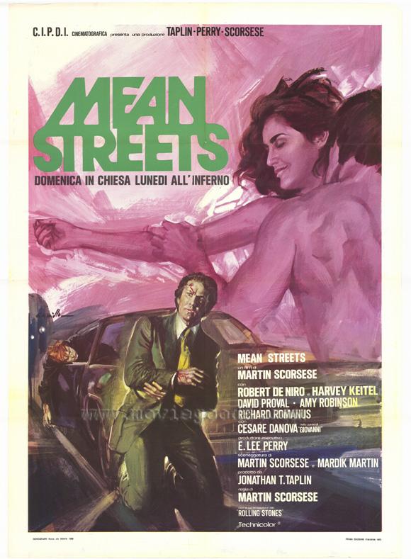 плакат фильма Злые улицы