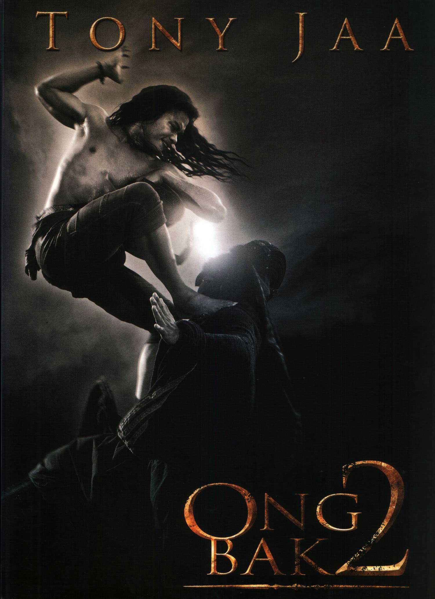 плакат фильма Онг Бак 2: Непревзойденный