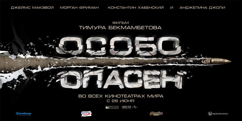 «Новый Фильм Произвёл На Нас Двойственное Впечатление» / 2011