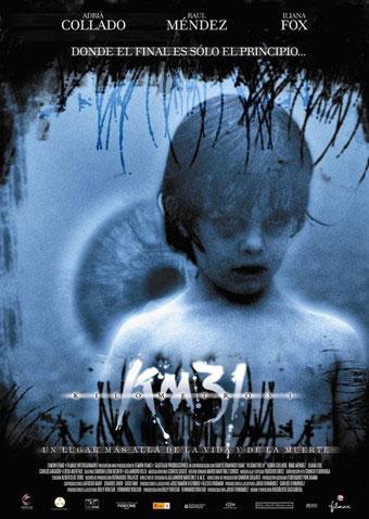 плакат фильма 31-й километр