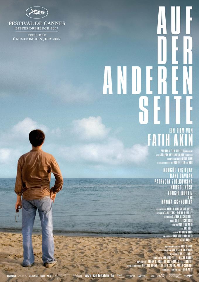 плакат фильма На краю рая