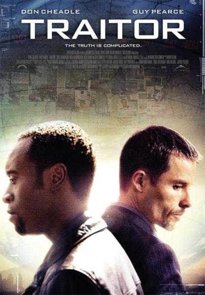 плакат фильма Предатель