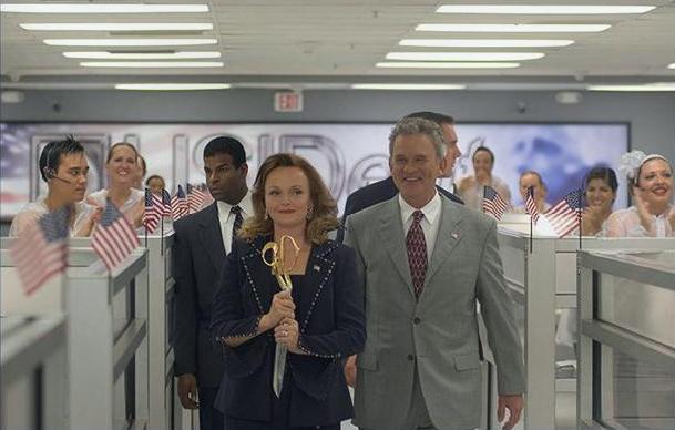 кадры из фильма Сказки Юга