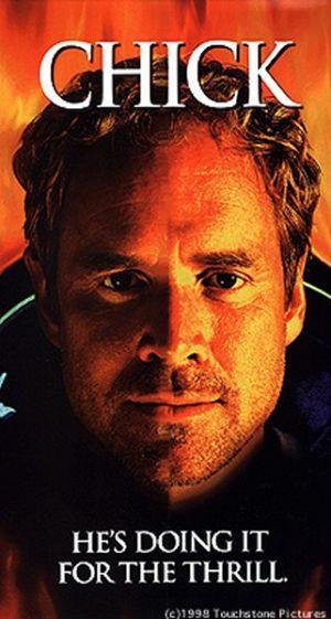 плакат фильма Армагеддон