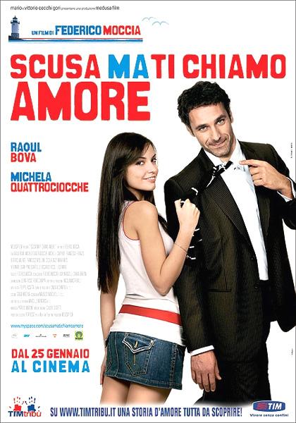 плакат фильма Прости за любовь