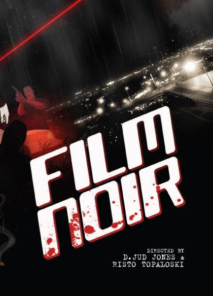 плакат фильма Очень мрачное кино