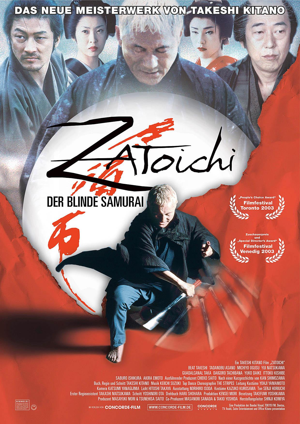 плакат фильма Затоiчи