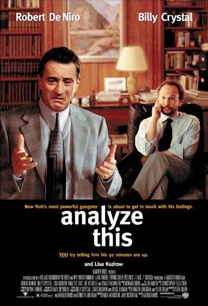 плакат фильма Анализируй это