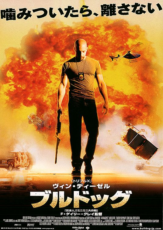 плакат фильма Одиночка