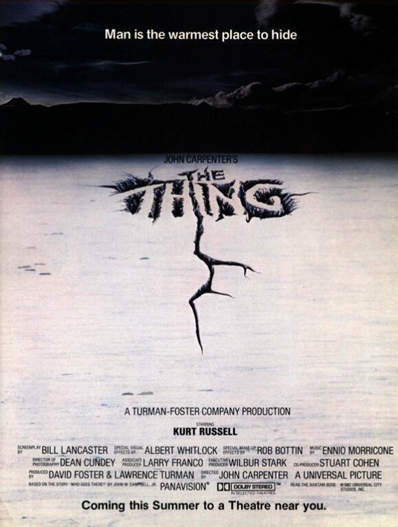плакат фильма Нечто