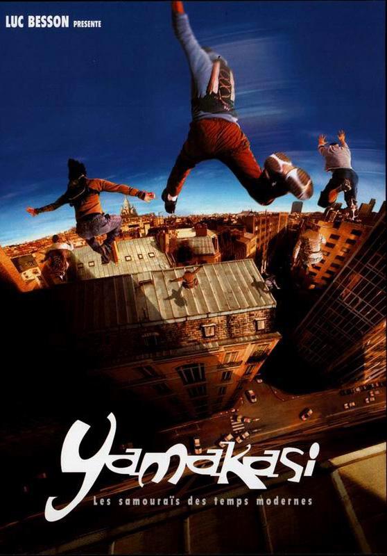 плакат фильма Ямакаси: Новые самураи