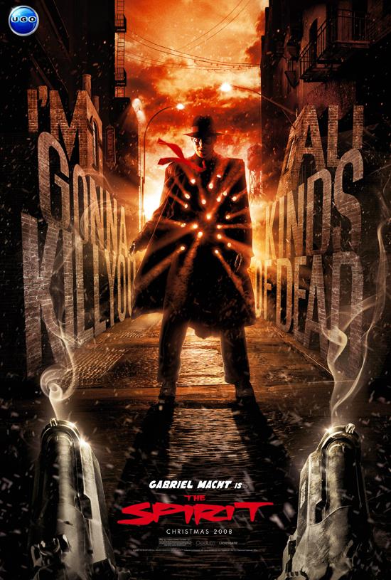 плакат фильма Мститель