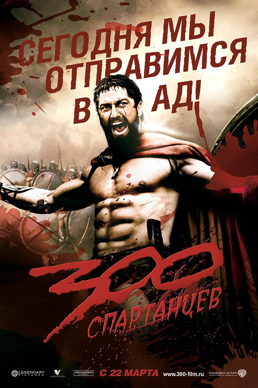 ������ ������ 300 ����������