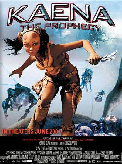 плакат фильма Каена: Пророчество