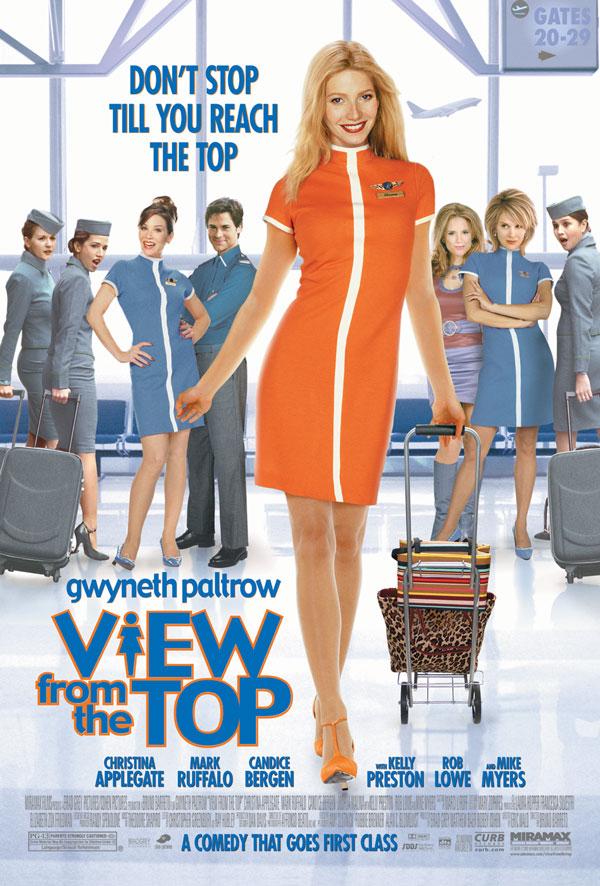 плакат фильма постер Вид сверху лучше
