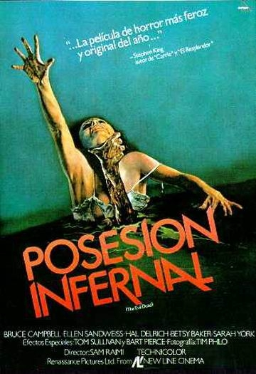плакат фильма Зловещие мертвецы