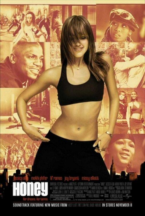 плакат фильма Лапочка
